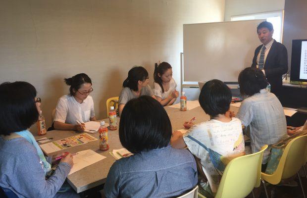 富山市で注文住宅を建てる方のためのセミナー
