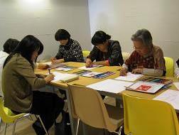 アートセラピー教室
